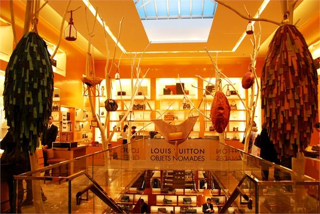 Louis Vuitton + Objets Nomades